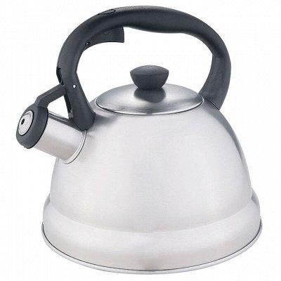✔ Дельта- Дискаунтер Товары для дома — Чайники со свистком, чайники заварочные — Чайники