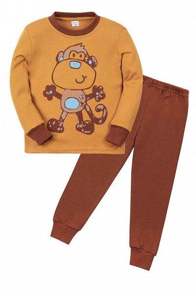 Happy яркая, стильная, модная, недорогая одежда 7 — Мальчикам. Домашняя одежда. Пижамы — Для мальчиков