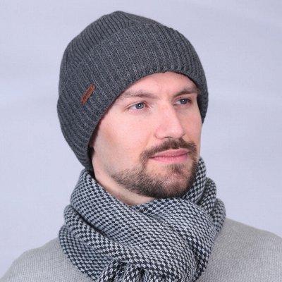 В ожиданиии зимы покупаем шапки мы! — Мужские шапки НА МЕХУ — Шапки