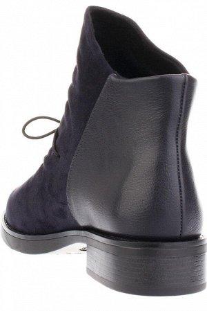 Ботинки Bonavi 928KT08-302B
