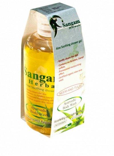 Sangam.Аюрведическая продукция для здоровья и красоты!   — Гели для лица и тела — Гели и мыло