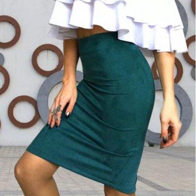 😍Fix Пятёрочка!😍 🍂Встречаем осень! 11:0🍂🤗😘 — Стильная юбка-карандаш — Юбки