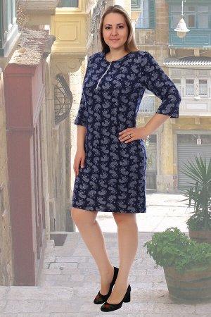 Платье Пульс