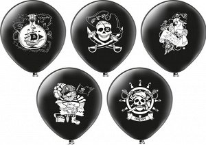 Шар12'' Пастель шелк рис. 2ст. Пираты 5 дизайнов (25 шт./уп.) /БК***