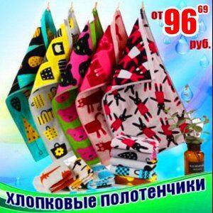 Экспресс! Ликвидация склада! Сток-Футболки 99 рублей-4