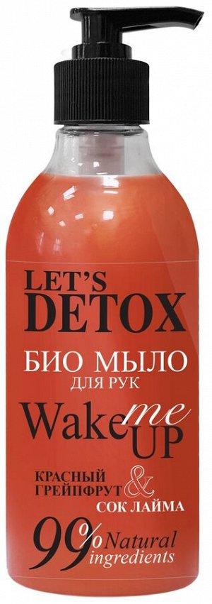 """BODY BOOM натуральное био мыло для рук 380мл """"wake me up"""" освежающее (красный грейпфрут и лайм)  /12шт/"""