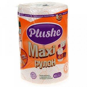 """Полотенце бумажное 2-х слойное """"Plushe Maxi"""" 40м, 1 рулон, цветное тиснение, белый (Россия)"""
