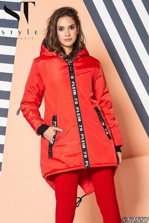 Куртка 52557