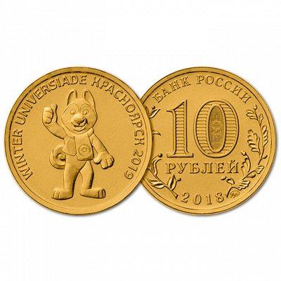 Новинка! 25 рублей 60 лет первого полета человека в космос.  — Монеты России 10 рублей ГВС — Монеты