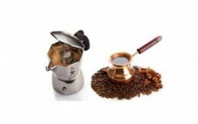 Свежеобжаренный кофе и чай! НОВИНКИ!  — Моносорта Арабика (Для альтер. приготовления) — Кофе и кофейные напитки