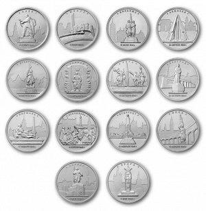 РФ 5 рублей 2016 год. Столицы. Комплект из 14 монет