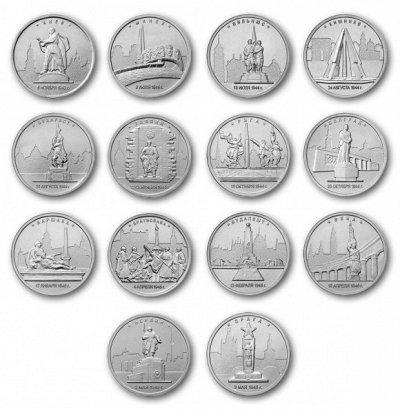 Альбомы, Монеты. 2020 Козельск + Человек Труда. NEW  — Монеты России - Наборы — Монеты