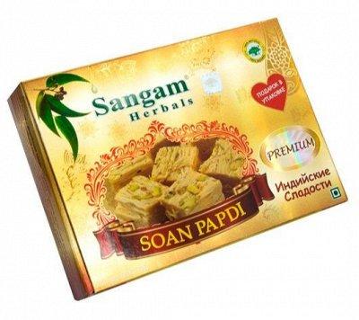 Sangam.Аюрведическая продукция для здоровья и красоты! — Кондитерские изделия — Витамины, БАД и травы