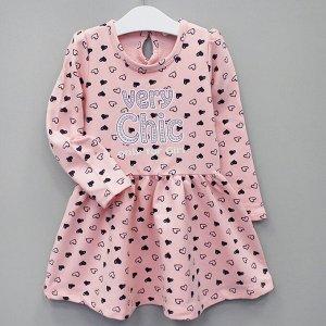 Утепленное платье (стразы), розовый