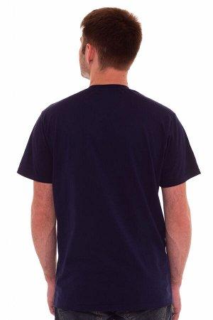 Футболка мужская 9-104а (тёмно-синий)