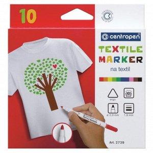 """Набор маркеров для ткани Centropen """"Textil Marker 2739"""" 10цв., 1,8мм, картон. уп., европодвес"""