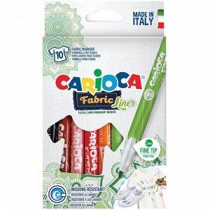 """Набор фломастеров для ткани Carioca """"Fabric Liner"""" 10цв., картон. уп., европодвес"""
