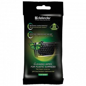Салфетки чист. влажные Defender для поверхностей, в мягкой упаковке, 20шт.