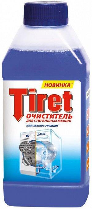 ТИРЕТ Очиститель д/стиральных машин /250