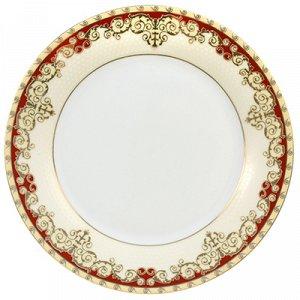 """Тарелка мелкая фарфоровая """"Рубиновая лента"""" д180мм (Китай) Цена указана за штуку. В подарочной коробке 6 штук."""
