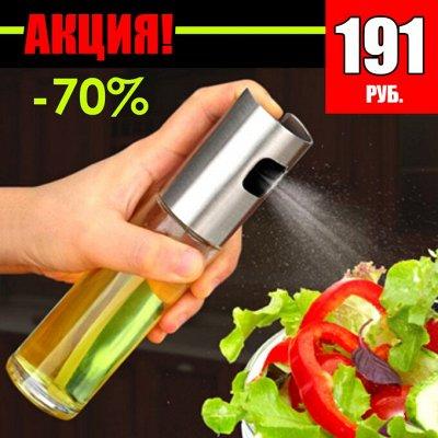 #Летнийбум💥Набор сковородок AMERCOOK от 399 руб - 2!!! — Удобная кухня - коллекция скидок %%% — Казаны и сотейники
