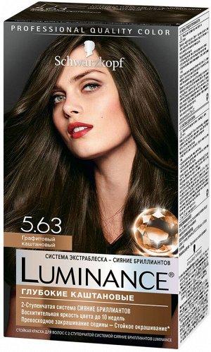 Luminance Color 5.63 Графитовый каштановый /165