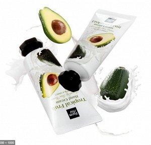 Farm Stay Tropical Fruit Hand Cream Avocado & Shea Butter Питательный крем для рук с маслом ши и авокадо 50 мл