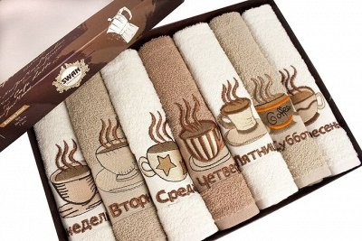 "Пляжные полотенца от 100 руб! Последний раз по таким ценам!  — Полотенца ""Неделька"" — Кухонные полотенца"