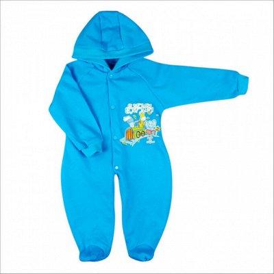Детская одежда от производителя*Доступные цены! — Комбинезоны — Комбинезоны