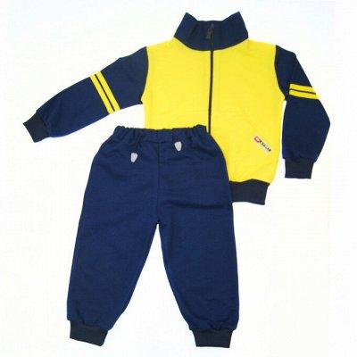 Детская одежда от производителя*Доступные цены! — Спортивные костюмы — Костюмы и комбинезоны