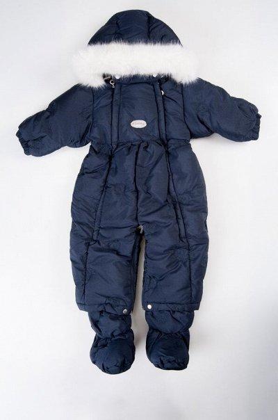 Happy яркая, стильная, модная, недорогая одежда 7 — Малышам. Верхняя одежда. Зима — Верхняя одежда