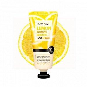 FARM STAY Lemon Intensive Moisture Foot Cream - Интенсивный увлажняющий крем для ног, 100мл