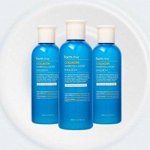Farm Stay Collagen Water Full Moist Emulsion Whitening & Anti-wrinkle - Отбеливающая эмульсия с противоморщинным эффектом 200мл