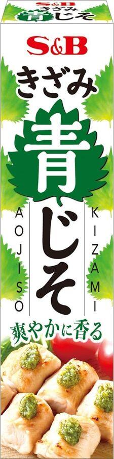 S&B Aojiso Kizami - паста с листьями периллы