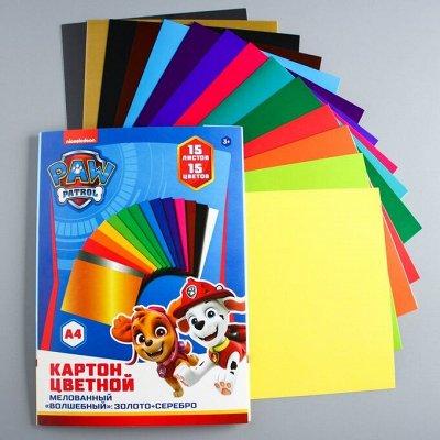 Канцелярский Мир🦄 Учеба в удовольствие! — Цветная бумага и картон — Книги и канцтовары