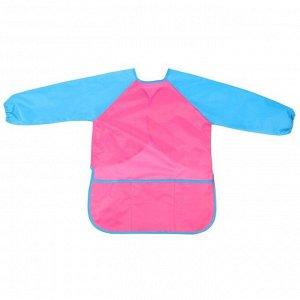 Фартук детский для творчества с рукавами и карманами, на липучке, размер S, цвет розовый