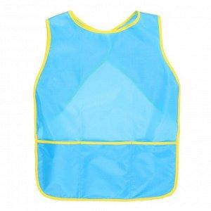 Фартук детский для творчества с карманами, на липучке, цвет голубой