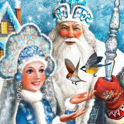 Привет из Великого Устюга или Письмо от Деда мороза