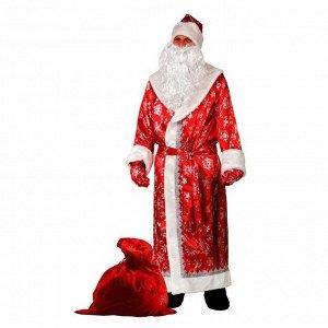 Карнавальный костюм «Дед Мороз», сатин, р. 54-56, цвет красный