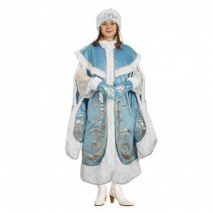 """Карнавальный костюм """"Снегурочка-боярыня"""", р-р 44-48, рост 170 см"""