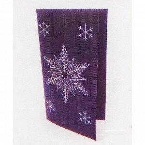 Набор для создания новогодней поздравительной открытки - изонить «Снежинки»