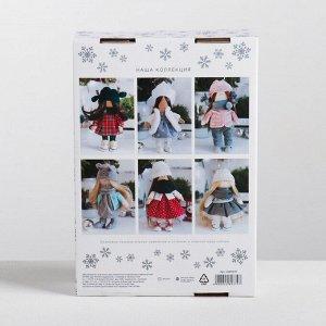 Интерьерная кукла «Снегурочка», набор для шитья, 22.4 ? 5.2 ? 15.6 см