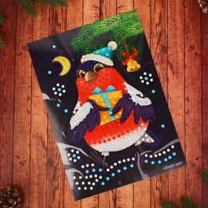Набор для творчества. Аппликация пайетками «Снегирь» с клеевым слоем 21 х 29,7 см + 5 цветов пайеток