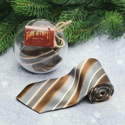 Новый год 2021🎄 Украшения, елки, гирлянды, сувениры🎄 — Мужская одежда — Все для Нового года