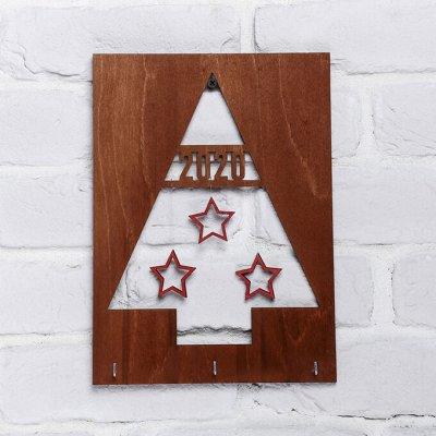 Новый год 2021🎄 Украшения, елки, гирлянды, сувениры🎄 — Ключницы — Все для Нового года