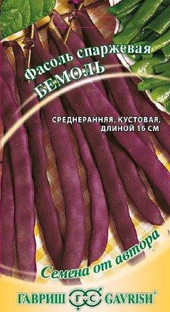 Фасоль Бемоль 5,0 г автор.