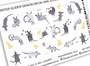 Слайдер-дизайн для ногтей - Серые мышки