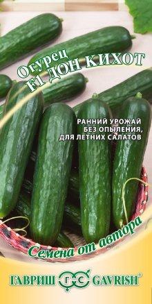 Огурец Дон Кихот F1 10 шт. автор. Н19