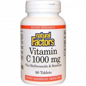 Natural Factors, Витамин С с биофлавоноидами, 1000 мг, 90 таблеток