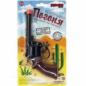 Револьвер 1107-003MAR Погоня
